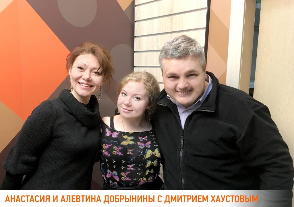Анастасия и Алевтина Добрынины в TOY.RU