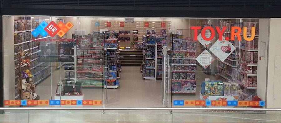 новый магазин в Набережных Челнах