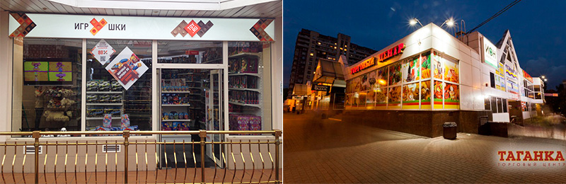 таганка магазин Toy.ru
