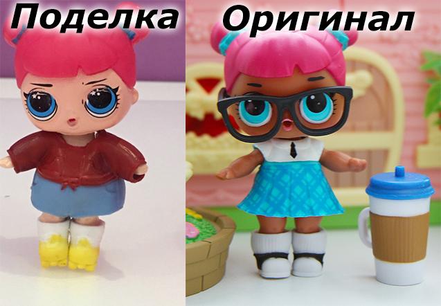 Отличие оригинальных кукол ЛОЛ Сюрприз от подделкм