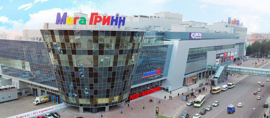 магазин TOY.RU в городе Курск