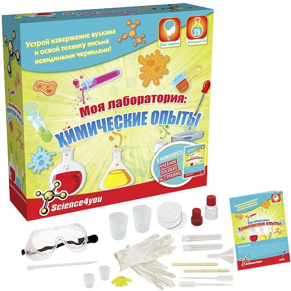 """Science4you 606647 Набор опытов """"Моя лаборатория: химические опыты"""""""