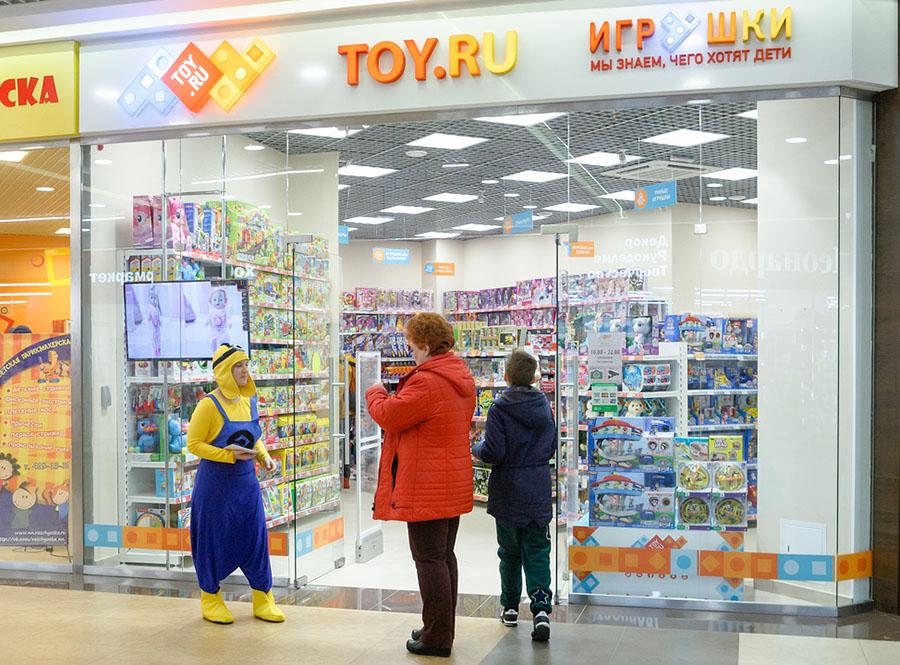 аниматор миньон на празднике TOY.RU