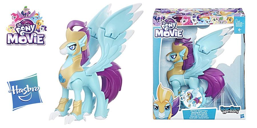 """Hasbro My Little Pony C1061 Май Литл Пони """"Мерцание"""" Интерактивный герой"""