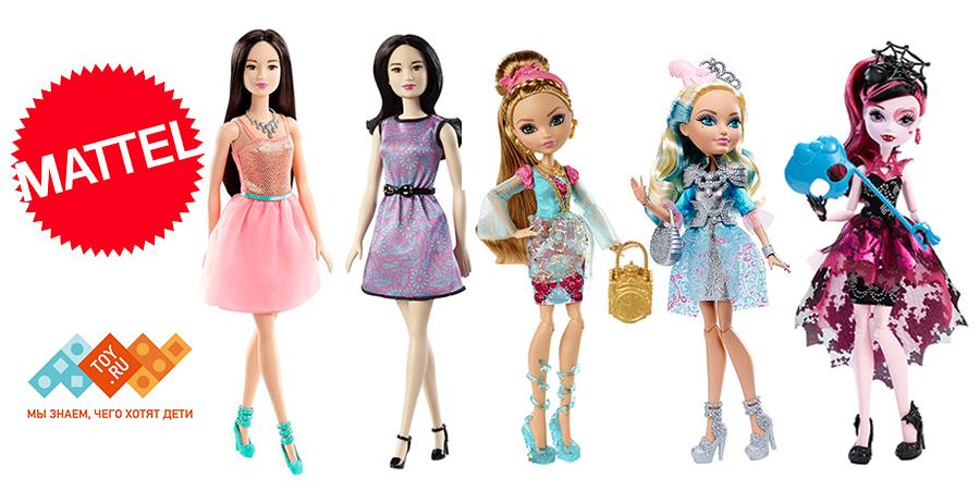 Скидка до 40% на ряд кукол Barbie, Monster High и Ever After High