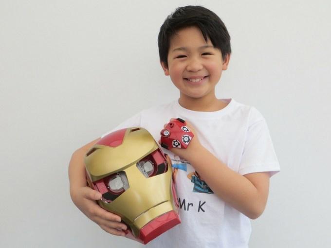 Hero-Vision-Iron-Man-AR-Experience-mask.jpg