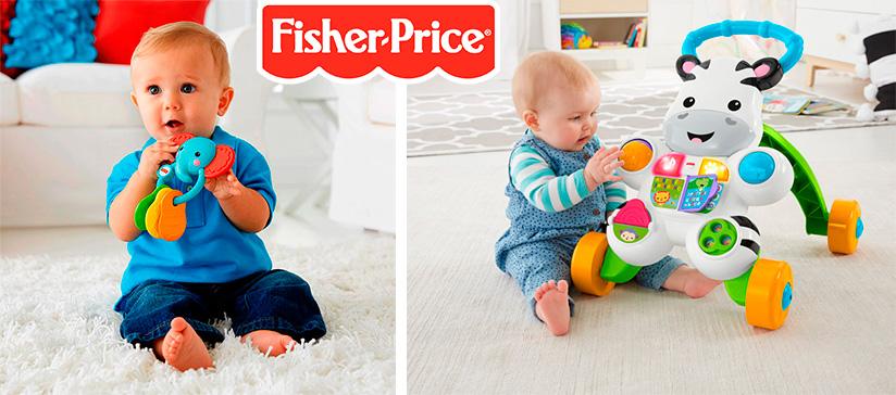 Игрушки для малышей Fisher Price