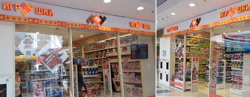 магазин Toy.ru Ясенево