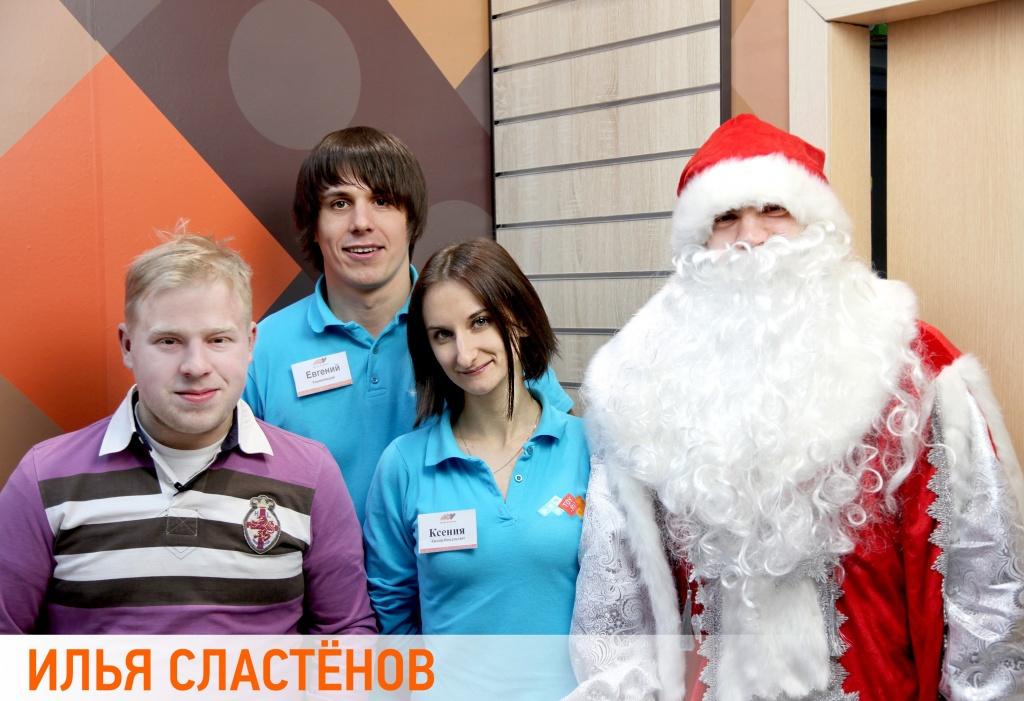 Илья Сластенов в TOY.RU