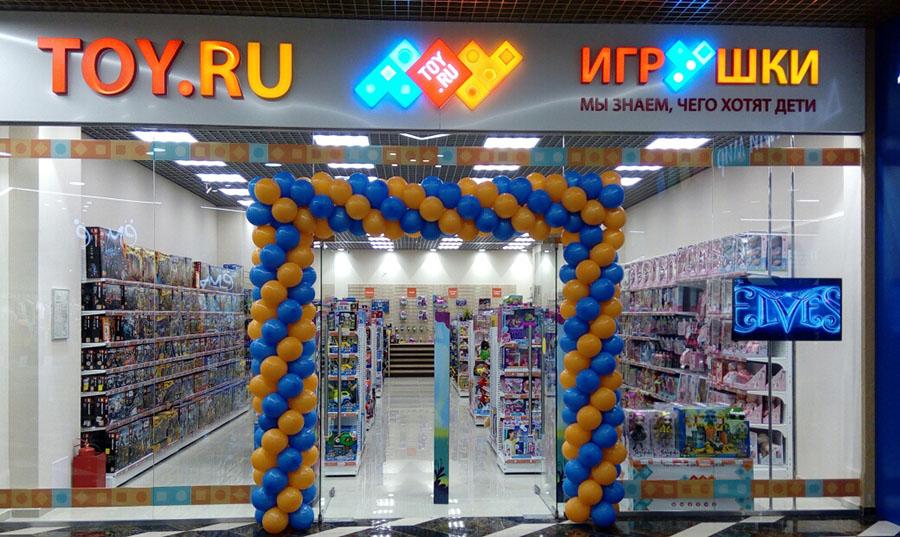 новый магазин в Новосибирске