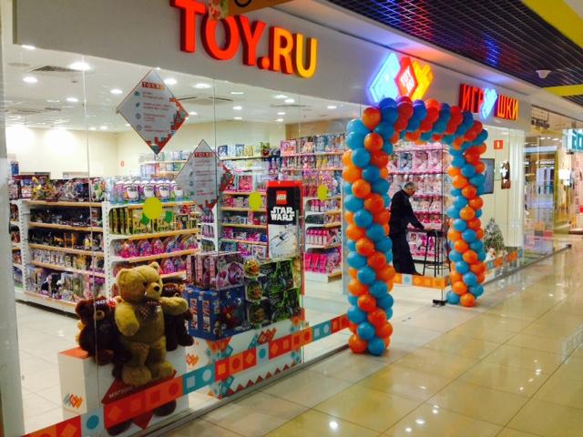 Магазин детских игрушек Toy.ru в ТЦ Июнь, Красногорск