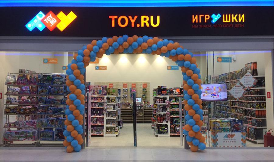 новый магазин TOY.RU ТЦ Горки Парк Казань