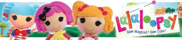 Куклы Lalaloopsy