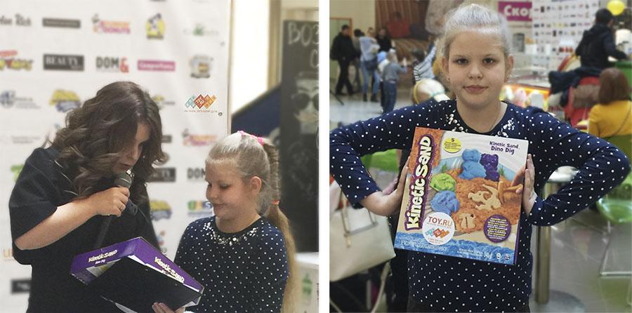 победительница конкурса с подарком от TOY.RU
