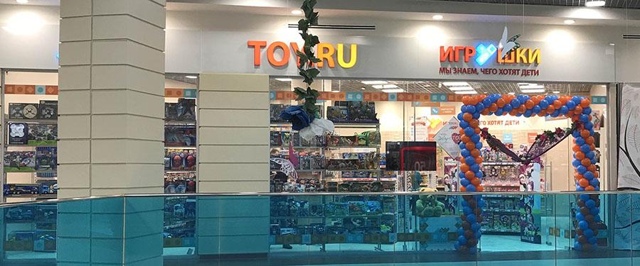 Открылся новый магазин в Москве