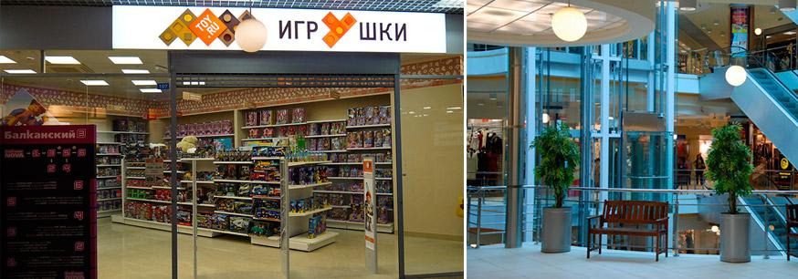 Детский магазин Toy.ru в Санкт-Петербурге