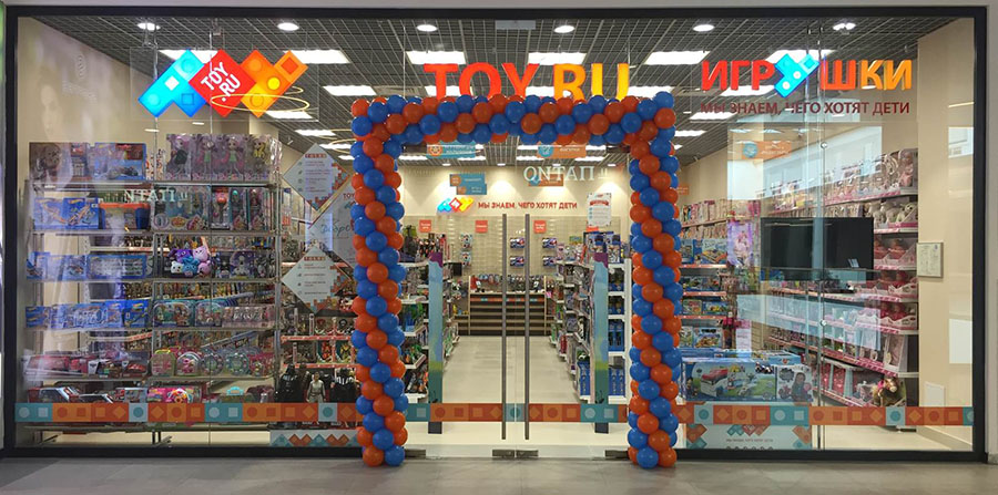 Открылся новый магазин в Красногорске