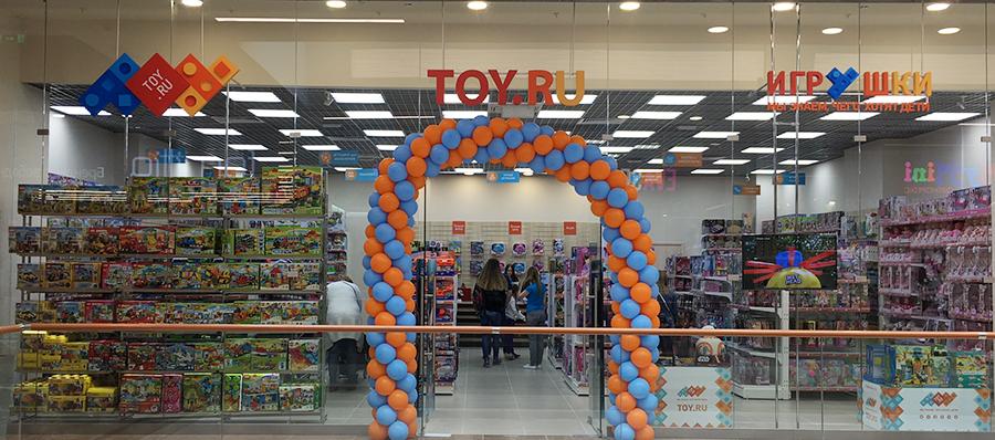 Открылся новый магазин в Тюмени