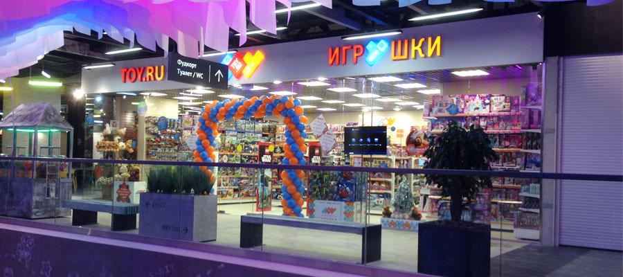 магазин TOY.RU в Москве, м. Коломенская