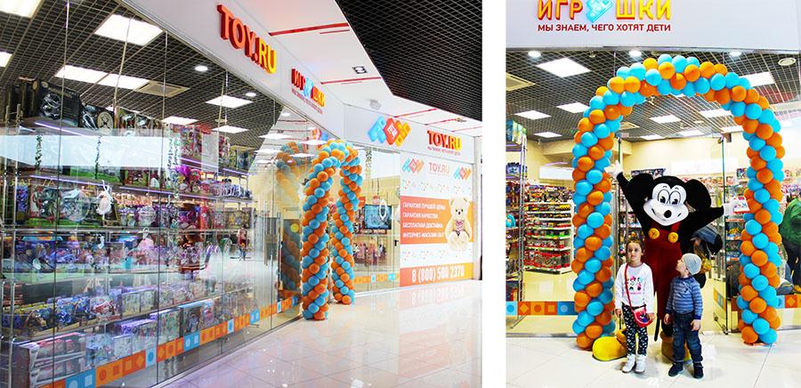 Праздник в магазине TOY.RU в Таганроге