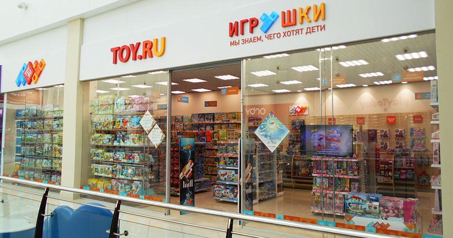 новый магазин TOY.RU В Воронеже