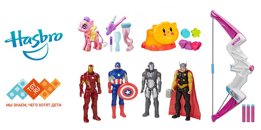 Купи игрушку HASBRO с желтым ценником до конца ноября и получи вторую бесплатно!