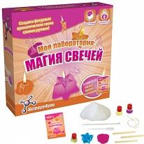 """Science4you 606616 Набор опытов """"Моя лаборатория: магия свечей"""""""