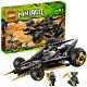 Lego Ninjago 9444 Лего Ниндзяго Атака Коула