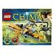Конструктор Lego Legends of Chima 70129 Лего Легенды Чимы Двухроторный вертолет Лавертуса