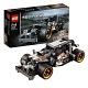 Лего Техник 42046 Гоночный автомобиль для побега