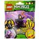 Lego Ninjago 9552 Лего Ниндзяго Ллойд Гармадон