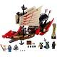 Lego Ninjago 9446 Лего Ниндзяго Летучий корабль