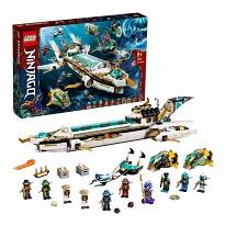 LEGO Ninjago 71756 Конструктор ЛЕГО Ниндзяго Подводный Дар Судьбы