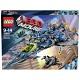 Конструктор Lego Movie 70816 Лего Фильм Космический корабль Бенни
