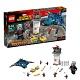 Lego Super Heroes 76051 Лего Супер Герои Сражение в аэропорту