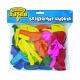 Веселая Затея 1111-0103 Набор шаров Пастель 25 см 15 шт