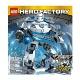 Игрушка Lego Hero Factory 6230 Стормер XL (Stormer XL)