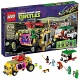 Конструктор Lego Teenage Mutant Ninja Turtles 79104 Лего Черепашки Ниндзя Погоня на панцирном танке