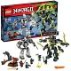Lego Ninjago 70737 Лего Ниндзяго Битва механических роботов