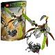 Lego Bionicle 71301 Лего Бионикл Кетар, Тотемное животное Камня