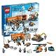 Lego City 60036 Лего Город Арктическая база