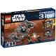 Lego Star Wars 66395 Лего Звездные войны Подарочный Суперпэк Звездные войны версия 1