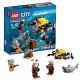Lego City 60091 Лего Город Морская исследовательская лаборатория для начинающих