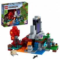 LEGO Minecraft 21172 Конструктор ЛЕГО Майнкрафт Разрушенный портал
