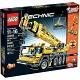 Конструктор Lego Technic 42009 Лего Передвижной кран MK II