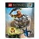 Lego Bionicle 70785 Лего Бионикл Похату-Повелитель Камня
