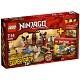 Lego Ninjago 66383 Лего Ниндзяго Подарочный Суперпэк Ниндзяго версия 1