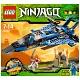 Lego Ninjago 9442 Лего Ниндзяго Джей и его штормовой истребитель