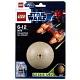Конструктор Lego Star Wars 9678 Лего Звездные войны Двухместный аэромобиль и планета Беспин
