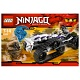 Lego Ninjago 2263 Лего Ниндзяго Турбо Шредер